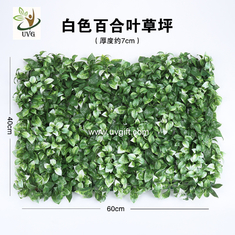 China UVG indoor landscaping garden synthetic grass with plastic leaves for christmas decoration GRS27 supplier
