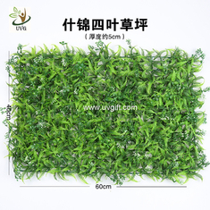 China UVG plastic decoration green pathway artificial turf for home garden landscaping GRS28 supplier